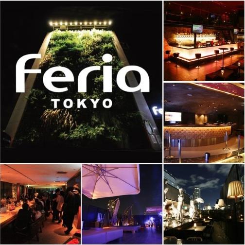 Feria Tokyo Roppongi New Years Eve