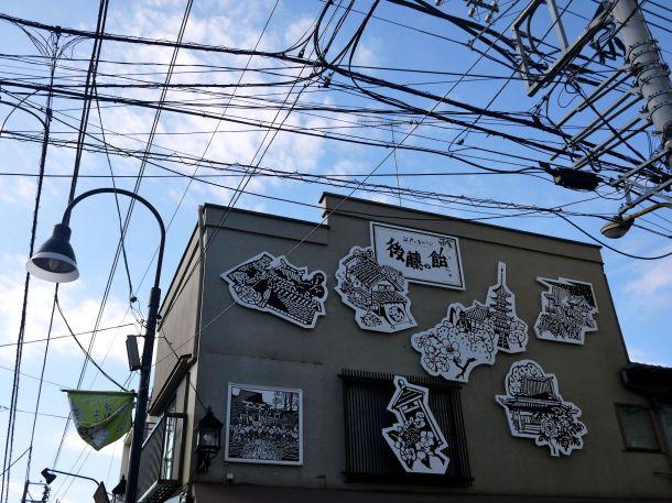 Nippori Yanaka Tokyo