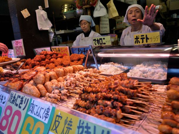 Nippori Yanaka Street Food Tokyo