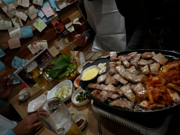 Samgyupsal Korean BBQ in Koenji